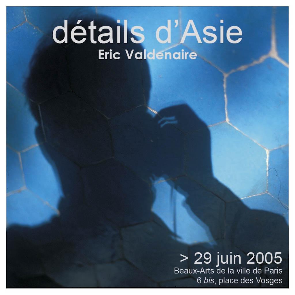 """Affiche de l'exposition """"déŽtails d'Asie"""" place des Vosges à Paris"""