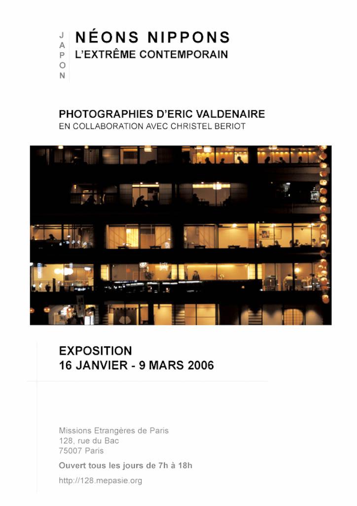 """Affiche de l'exposition """"nŽéons nippons"""" aux MEP à Paris"""