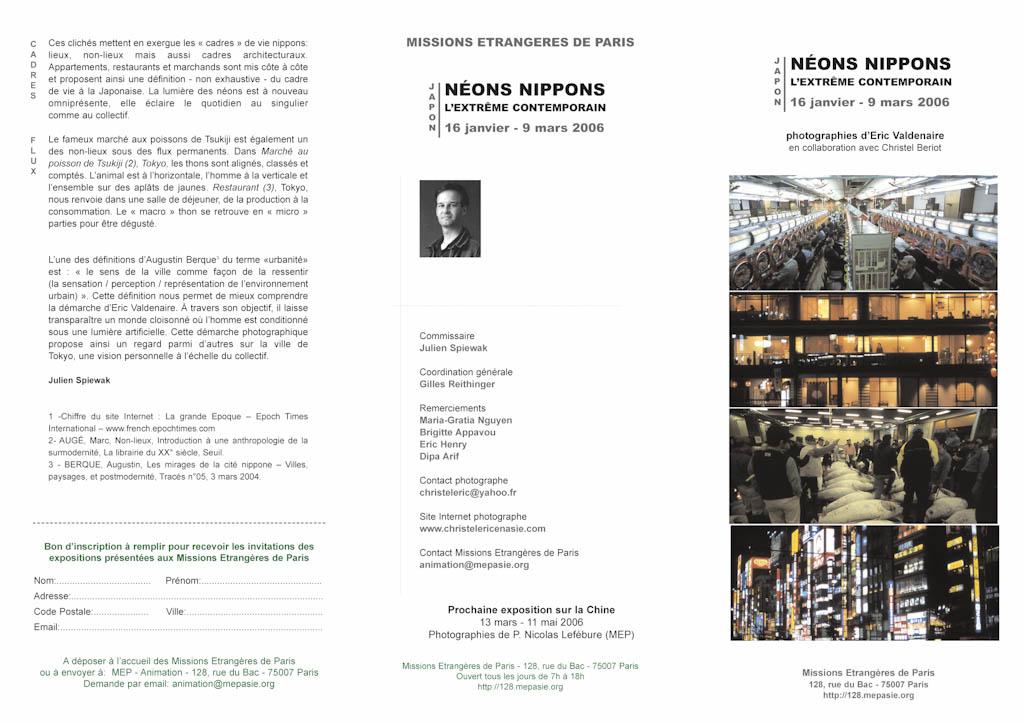"""Présentation de l'exposition """"nŽéons nippons"""" aux MEP à Paris (2/2)"""