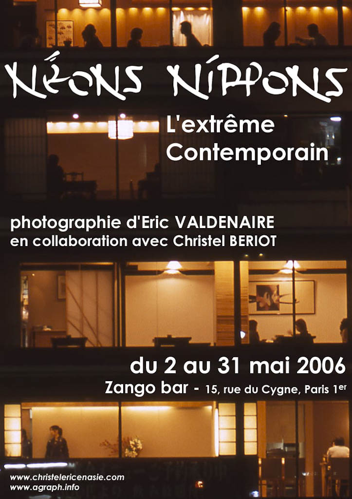 """Affiche de l'exposition """"néŽons nippons"""" au Zango Bar à Paris"""